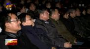 自治区领导和区直机关干部集中观看电影《闽宁镇》-181211