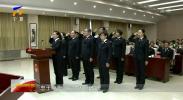 宁夏人民检察院举行宪法宣誓仪式-181203