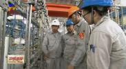 宁夏为百家企业培训万名安全从业人员-181202