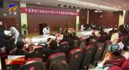 宁夏2018首届护理技能大赛举办-181223