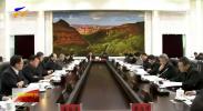 自治区党委召开党外人士座谈会 石泰峰主持会议并讲话-181230