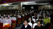 姜志刚到宁夏职业技术学院作辅导报告-181226