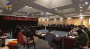 中国文学的宁夏现象研讨会在北京举行-181220