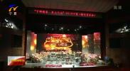 2019宁夏新年音乐会今晚八点在宁夏人民剧院奏响-181230