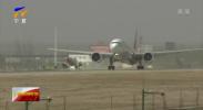 银川机场公司将着力打造西北地区第三个千万级机场-181231