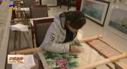 宁夏:创新经营管理模式 优化女性创业环境-181211