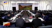 自治区党委审计委员会召开第一次会议 石泰峰主持会议并讲话-181215