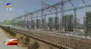 宁夏新能源发电量突破千亿度大关-181222