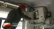 银川市电力部门开展警企联合反窃电行动-181223