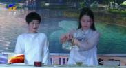 中国西部茶博会暨首届宁夏八宝茶文化节开幕-181223