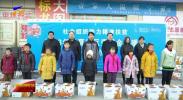 社会组织精准扶助同心县366名贫困儿童-181208