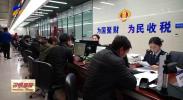"""石嘴山市:""""互联网+政务""""便民利民""""加速度""""-181205"""