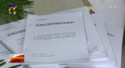 (全面从严治党永远在路上)宁夏:正风肃纪 驰而不息-190114