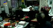 自治区领导慰问老艺术家老新闻工作者-190131