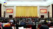 全区宣传部长会议在银川召开-190122