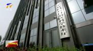 宁夏5个重大战略咨询研究项目获中国工程院支持-190109