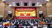 自治区十二届人大二次会议隆重开幕 石泰峰主持 咸辉作政府工作报告-190127