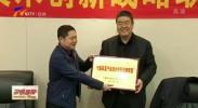 宁夏草畜产业技术创新战略联盟成立-190120