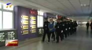 宁夏:扫黑除恶深入推进 社会治安持续向好-190113