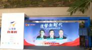 """""""追梦新时代""""2019宁夏两会融媒体直播-20190127"""
