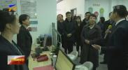 中华全国总工会慰问团来宁送温暖-190111