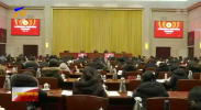 宁夏预算联网监督系统建成运行-190101