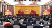 政协十一届六次常委会议召开-190129