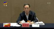 姜志刚参加自治区政协十一届二次会议联组讨论-190128