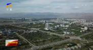 (优化营商环境 支持民营企业发展)中国工程院院士助力宁夏民营企业创新发展-190117
