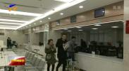宁夏国土资源政务服务超八成可网上办理-190102