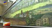 水韵画乡书画展在吴忠举行-190113