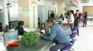 宁夏税务系统并库整合 暂停办理涉税业务-190124