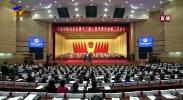 自治区十二届人大二次会议开幕式
