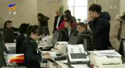 宁夏区税务局:个税信息填写必须真实可靠-190109