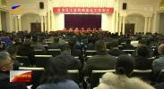 宁夏工业增加值增长8% 民间投资呈现回升趋势-190120
