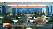 宁夏出台新政策 促进就业 推进终身职业技能培训-190123