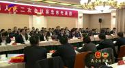 咸辉参加吴忠市代表团审议时强调 以实干实绩奋力推动高质量发展-190127