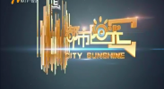 都市阳光-190125