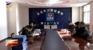 吴忠市检察机关以公开促公正 以公正赢公信-190124