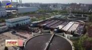 宁夏2018年开出1.2亿元环保罚单-190225