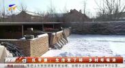 红寺堡:生活变了样 乡村年味浓-190216