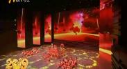 潮小孩新春晚会-190205