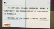2019宁夏灌区春播期略晚于往年-190203