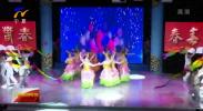 《绽放夕阳》宁夏迎新春特别节目在银川完成录制-190203