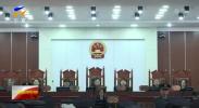 永宁县人民法院依法公开开庭审理首起涉黑案-190223