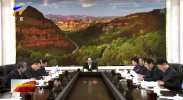 自治区党委机构编制委员会召开第一次会议 石泰峰主持会议并讲话-190227