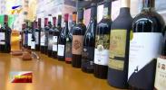宁夏产区推出葡萄酒大单品 搭建区域共享平台-190210