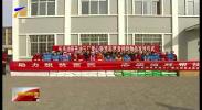 中国石油长庆油田采油三厂新春帮扶暖人心-190207