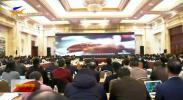 宁夏党政代表团在南京举行苏宁企业合作交流恳谈会 石泰峰讲话 咸辉出席-190226