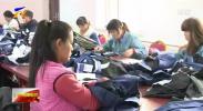 (人勤春来早 开年看落实)兴庆区:产业扶贫作支撑 拔掉穷根有动力 -190225